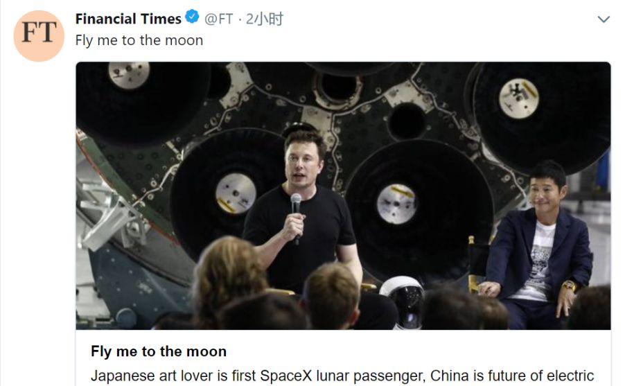 马斯克环月球旅行票提前5年卖完 但他自己却不敢坐