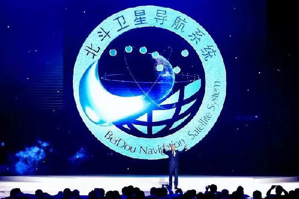 ▲资料图片:2017年12月3日,世界互联网领先科技成果发布活动在乌镇举行。中国卫星导航系统管理办公室主任冉承其介绍北斗卫星导航系统。(新华社)