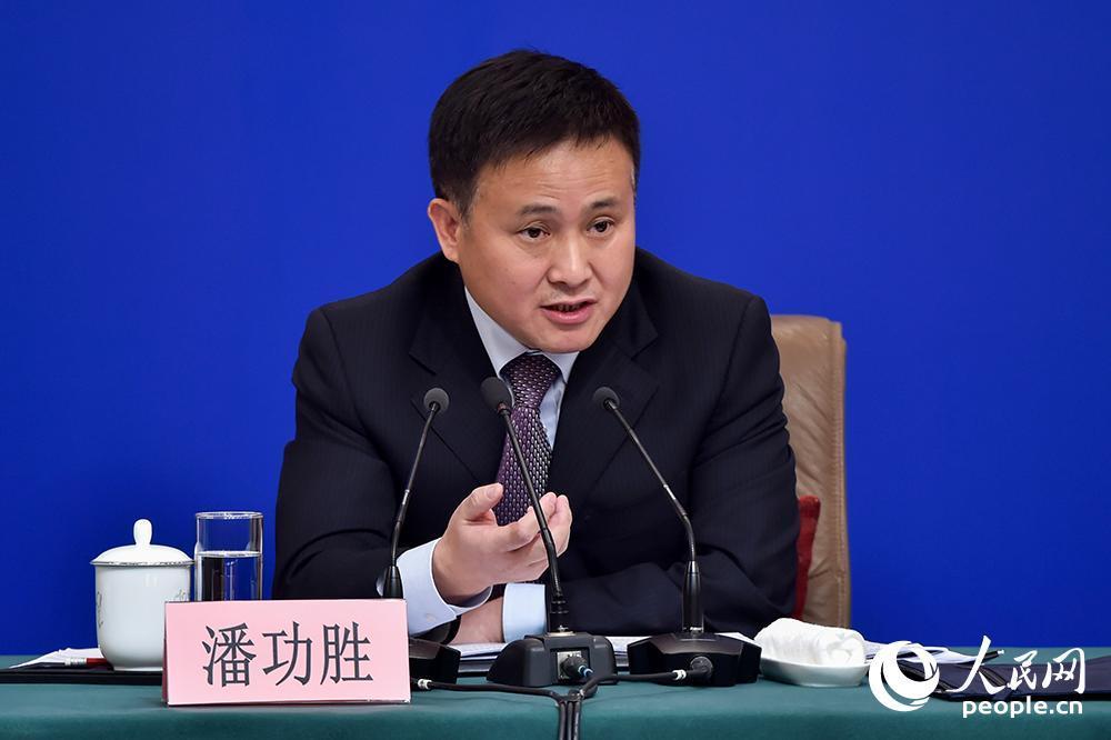 中国人民银行副行长、国家外汇管理局局长潘功胜