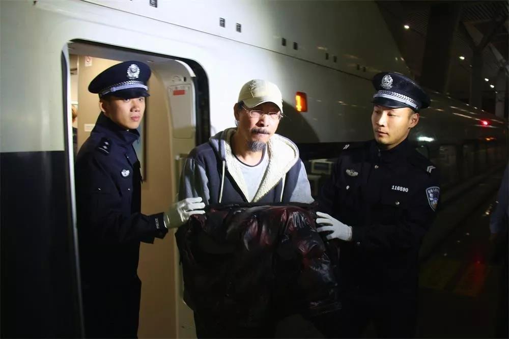 浙江涉嫌职务犯罪人员王晓平潜逃8年后在云南被捕