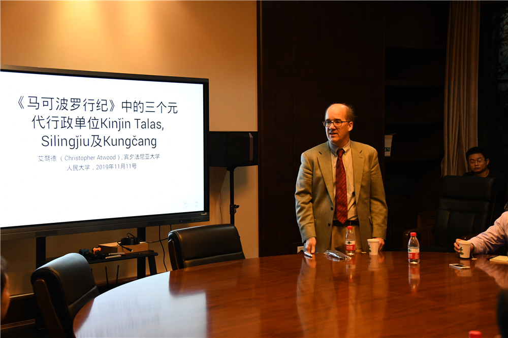 讲座︱艾骛德:蒙古人如何从世界秩序的颠覆者变为保守派?
