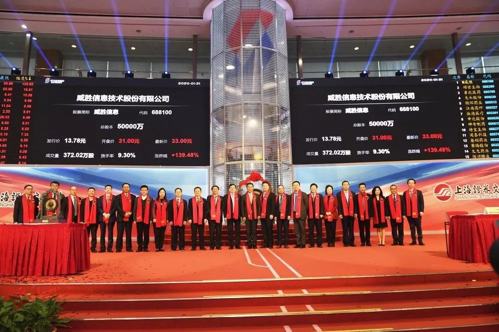 http://www.cz-jr88.com/chalingxinwen/208885.html