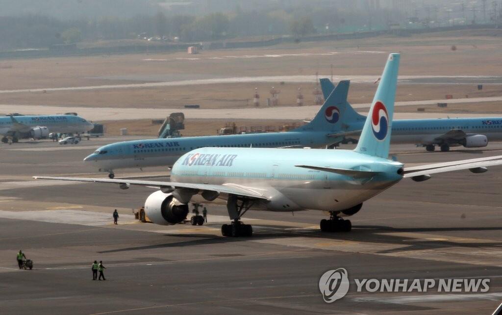 资料图:大韩航空飞机(来源:韩联社)
