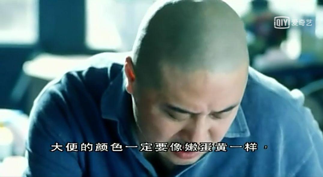 这片戳中了太多中国人的心,包括我