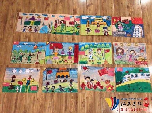 """江宁区东山社区开展""""童画新时代 手绘价值观""""儿童绘画图片"""