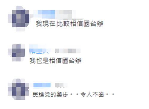 「斗鱼彩票网站」雪峰科技大幅拉升2.03% 股价创近2个月新高
