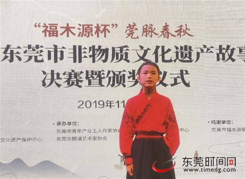 展现东莞非遗之美:2019年东莞非