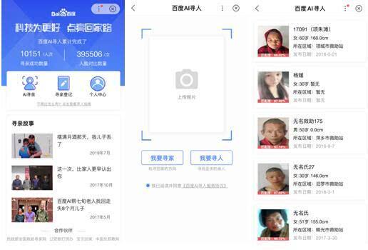 http://www.reviewcode.cn/jiagousheji/111470.html