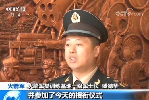 火箭军百名导弹兵王晋升一级军士长 系历年最多不知火舞3小孩公园h