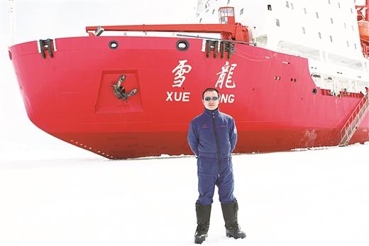在他之后,柳产机械终于驰骋南极
