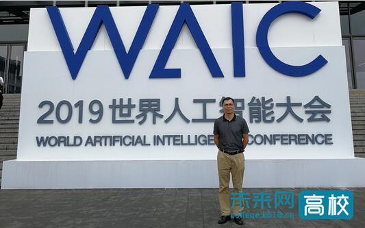 西南交通大学李天瑞担任人工智能领域国际权威期刊副编辑