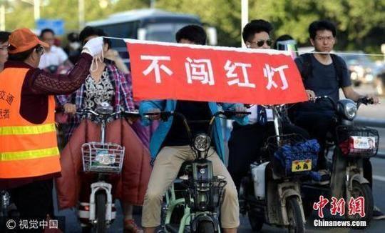 江西新余:轻微交通违法朋友圈认错 30个赞可免罚