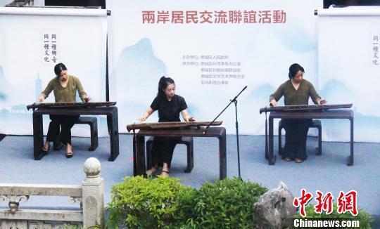 以文化会友 两岸同胞相聚浙江温州鹿城