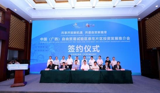 广西自贸试验区崇左片区 招商引资160多亿元