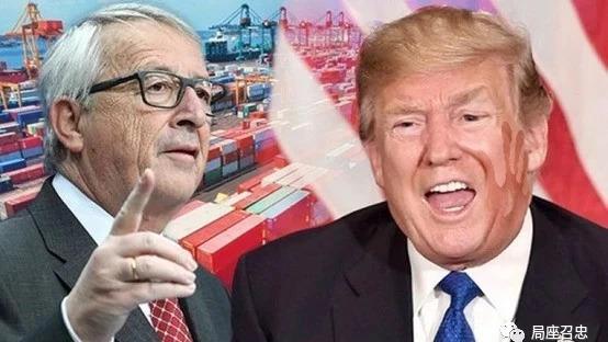 公开打美国的脸 !欧盟不惧制裁,直接向伊朗提供经济援助