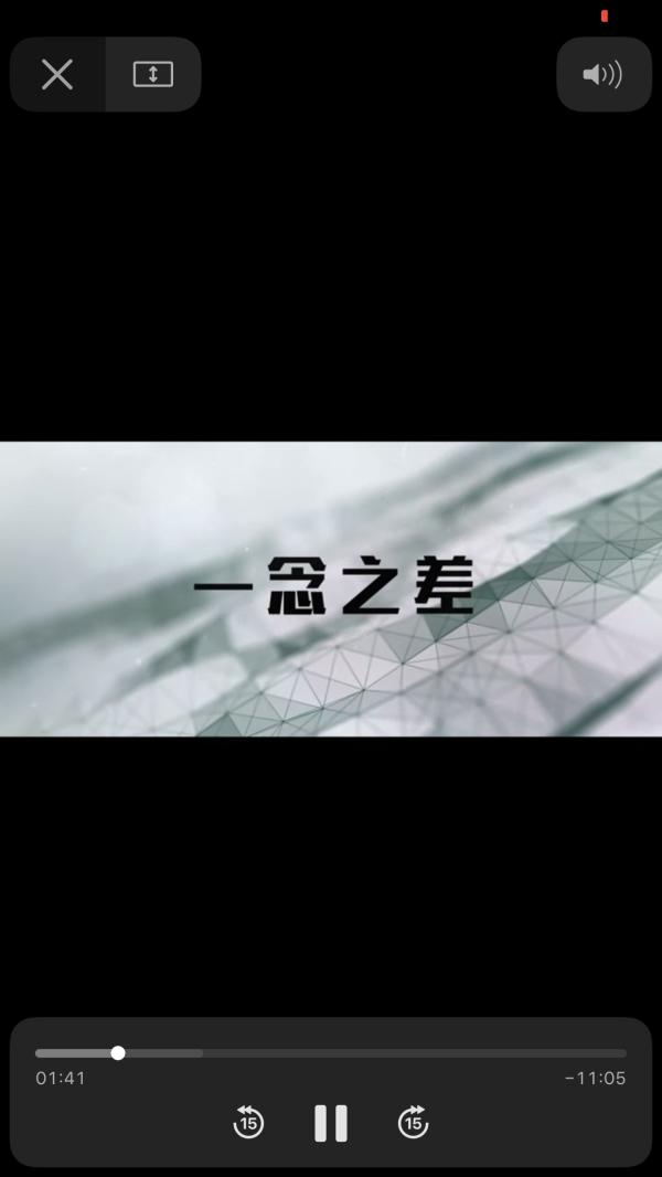 """長沙公安推出反""""套路貸""""微影戲 長沙公安供圖"""