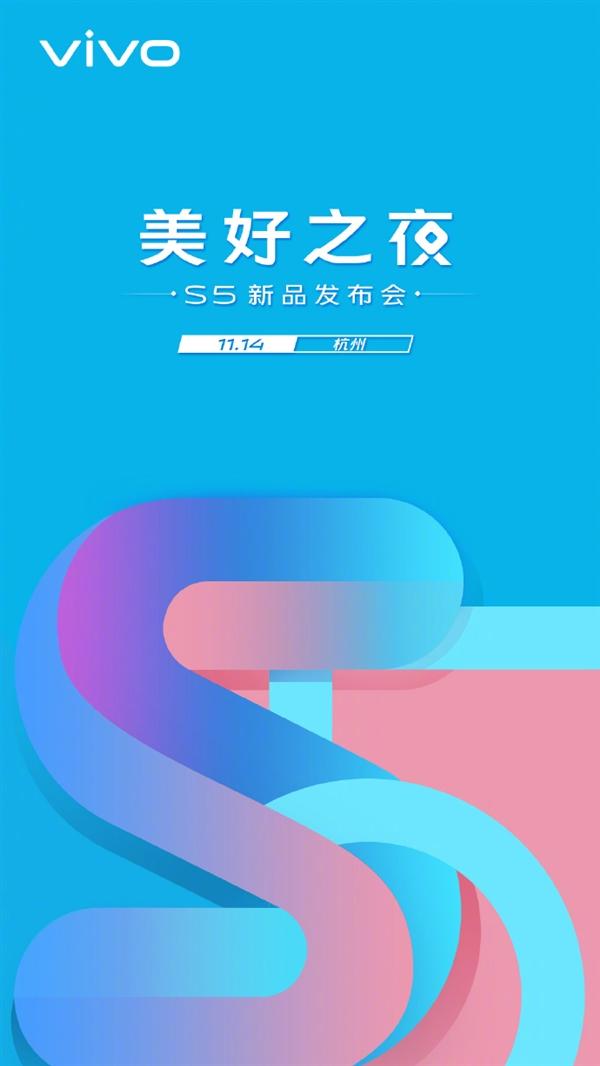 88娱乐网2 - 张翰马天宇默契配合 尽职尽责把客人宠上天