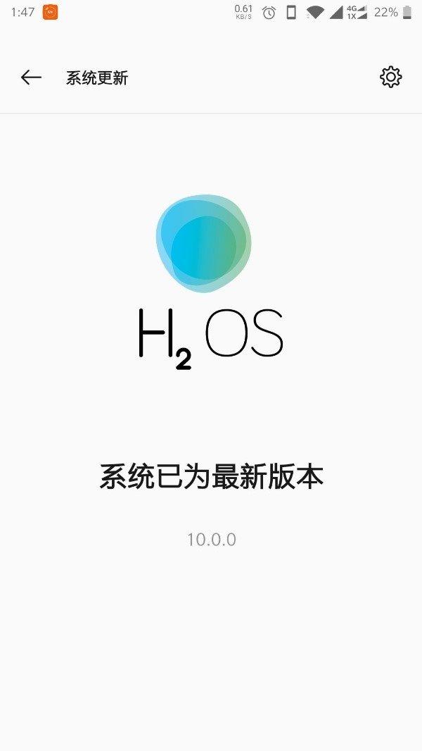 骁龙 835 手机一加 5 迎来氢 OS 安卓 10 公测版