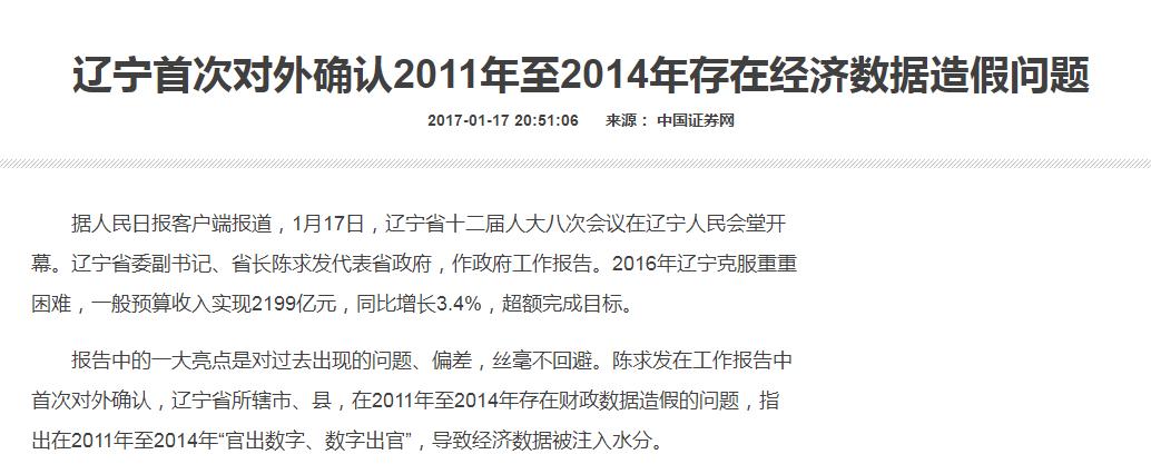 """金沙电玩城下载链接 认出了""""火鬼王"""",却没认出邓超,当年这部剧真是卧虎藏龙"""