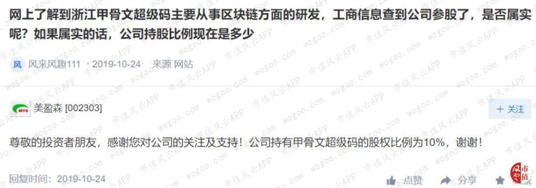 """黑彩平台手机客户端·三七互娱股东""""吴氏家族""""通过大宗交易减持2774.5万股"""