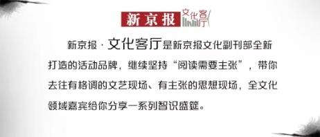 http://www.bjhexi.com/shehuiwanxiang/1485060.html