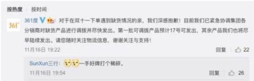 多宝通平台官网-雪加:一匹正在改变电子烟行业格局的黑马是这样奔跑的