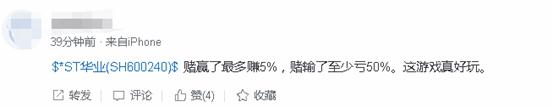 """澳门同乐城娱乐网址 临夏县实现""""一乡一农机合作社""""全覆盖"""