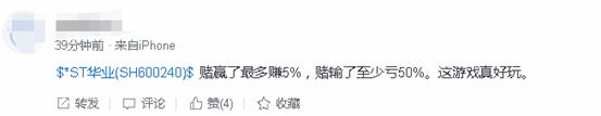 「北京赛车注册送礼金」业绩虚假+逾40亿应收款逾期知名手机设计公司爆雷 背后上市公司连遭跌停
