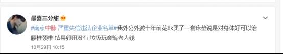 大红鹰葡京场|港交所陈丛:港交所和境内的交易所不存在竞争关系