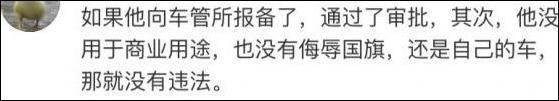 「三大博彩中心」外汇局:11月银行结售汇逆差396亿元人民币