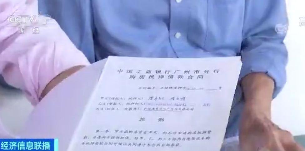 """阳光在线娱乐注册,北京累计将19.7万辆超标重型柴油车纳入""""黑名单"""""""