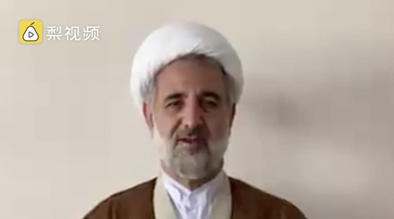 【伊朗议会国家安全委员会主席确诊新冠肺炎,本人发视频确认】