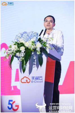 中国电信云计算公司总经理胡志强