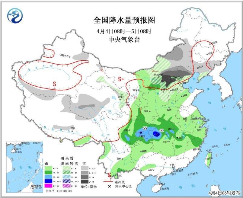 图4 全国降水量预报图(4月4日08时-5日08时)