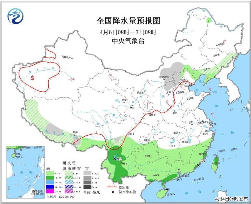 图6 全国降水量预报图(4月6日08时-7日08时)