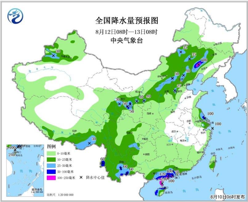 暴雨蓝色预警 未来三天广东、海南局地将有特大暴雨
