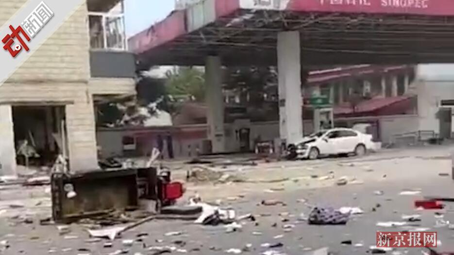 顾客扫码引爆加油站?辟谣:系施工致天五粮液代理然气泄露 造谣者被拘