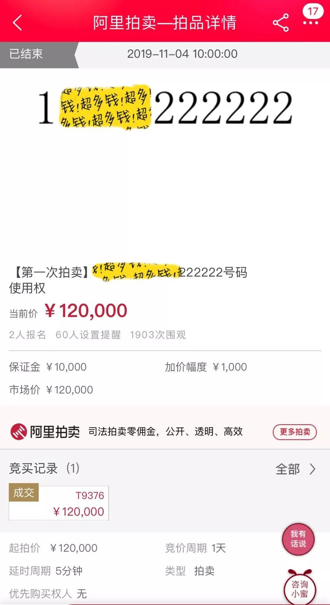 http://www.axxxc.com/kejishuma/1059325.html