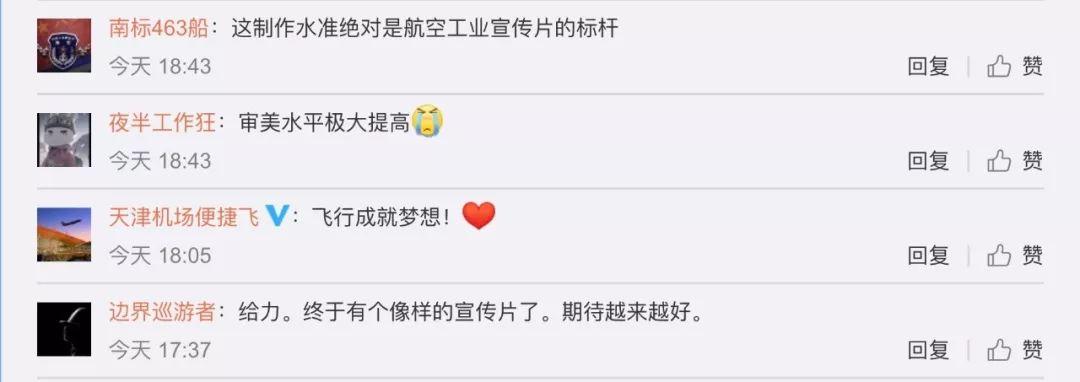 """uedbet竞彩怎么样 - 澳门迎来江苏""""非遗时间"""",1500多件艺术精品惊艳亮相"""
