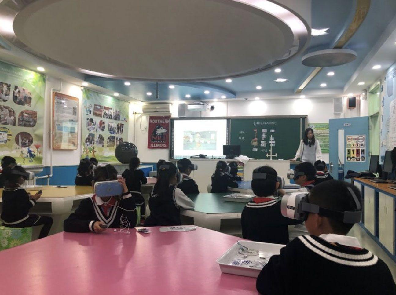 北京首个5G网络VR教学项目在朝阳区实验小学投入使用
