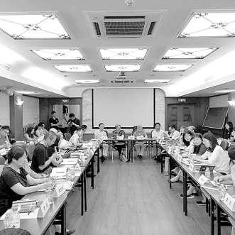 """""""沈家本与中国近代法治""""研讨会在京召开"""
