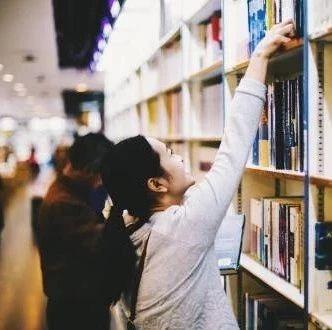 珠海人带上手机就能实现借书、还书啦!全市图书馆通借通还,超方便!