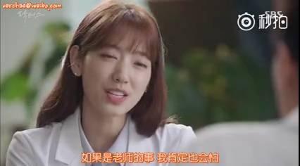 韩剧doctors也有类似场景,朴信惠医生造型美得无可挑剔!