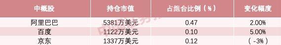腾博会备用在线 《梦想改造家》设计师刘昊威高颜值出镜,守护重症妈妈记忆中的胡同老宅