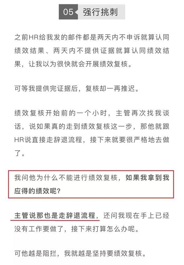 "ag平台进不去 - 济宁推进第二批""不忘初心、牢记使命""主题教育工作"