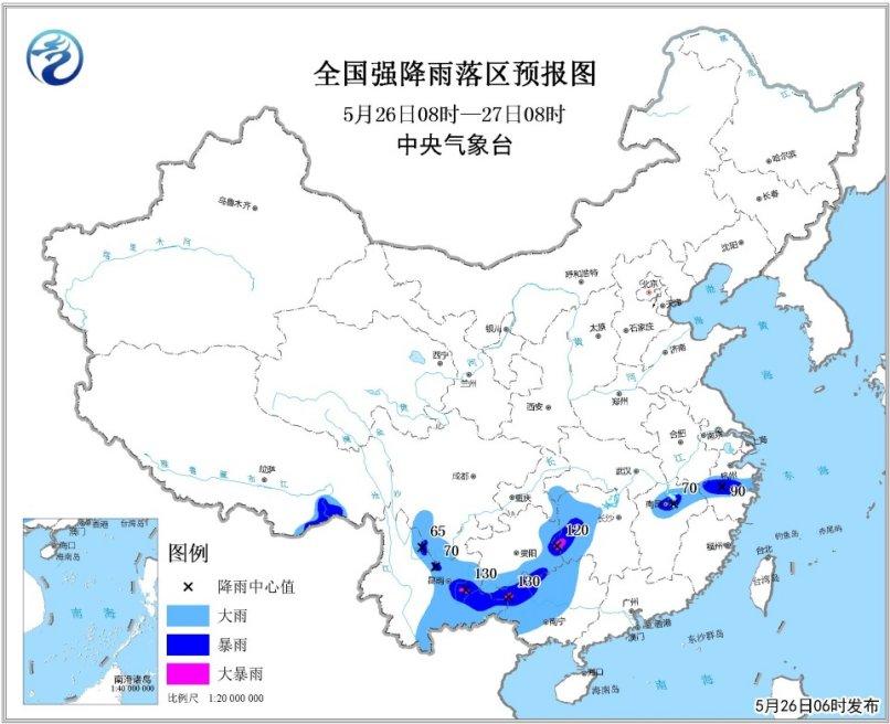 云贵川等地将有强降水 较强冷空气将影响北方地区