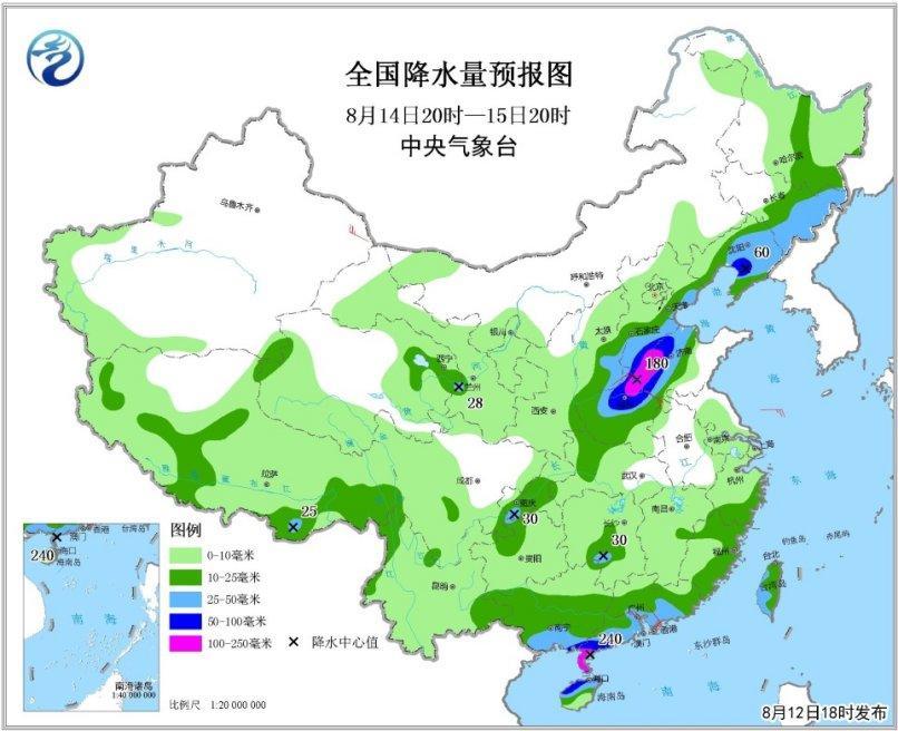 """台风""""摩羯""""影响华东 华北和东北地区降水持续"""
