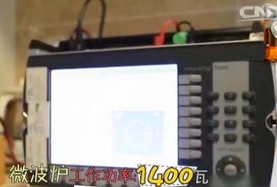 央视曝光!家里有电视机顶盒的快看看,检测数据惊人