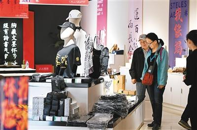 """[文创产品打造""""流行中国""""]碑林博物馆在哪"""