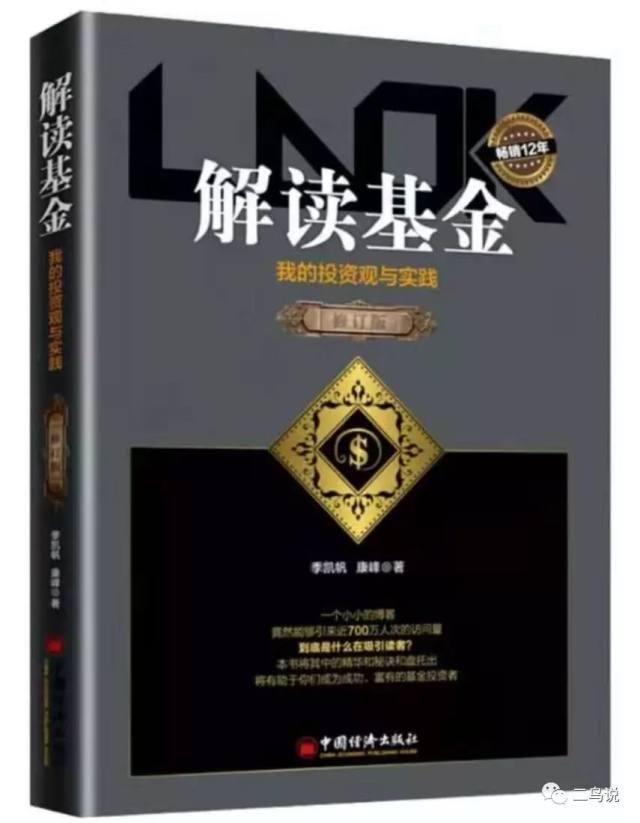 """必赢娱乐官方版下载·民进党为何在农业县惨败?""""墨绿""""村长:心变质了"""